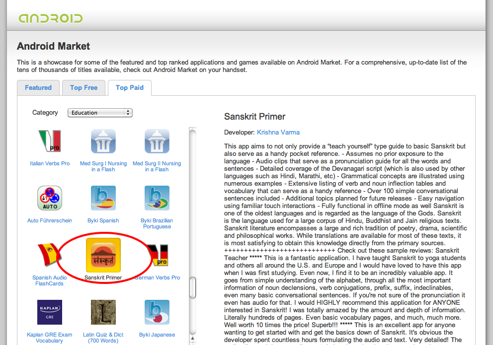 Sanskrit Primer featured among top apps on Android Market